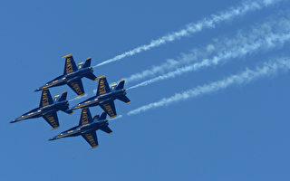 國會開支協議 影響藍天使飛行