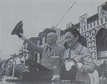1946年10月25日,蔣中正伉儷於台北中山堂接受民眾歡呼。(翻攝:鍾元/大紀元)