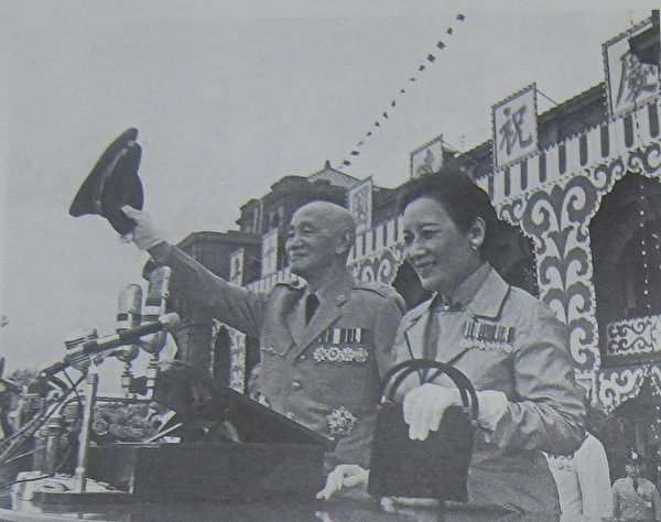 1946年10月25日,蔣介石伉儷於台北中山堂接受民眾歡呼。(翻攝:鍾元/大紀元)
