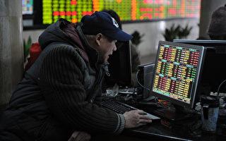 金融时报:蛇年提醒中国投资者