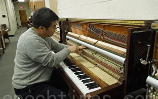 精湛技術源自對琴聲的熟識