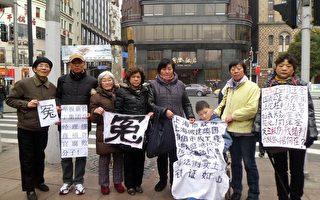 【投书】初三 上海访民在市中心街头诉冤