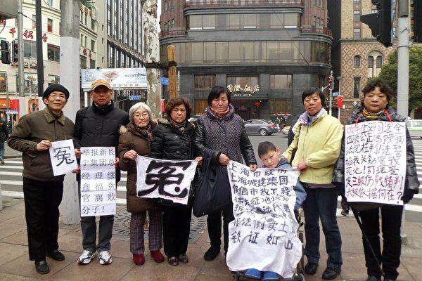 【投書】初三 上海訪民在市中心街頭訴冤