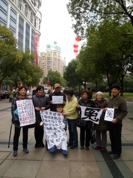 大年初三,上海訪民在市中心街頭訴冤。(訪民提供)