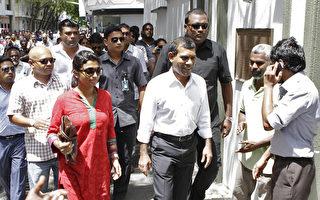 马尔代夫前总统纳希德印度使馆求庇护
