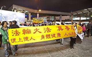 香港恶徒再袭码头 法轮功促法办