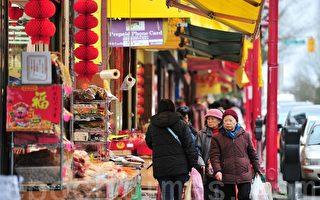 溫哥華華埠盼振興 市府引進多元化商舖