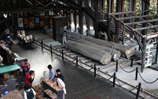 廠房遺址活化  見證木業文化