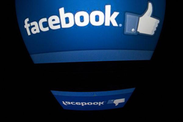 Facebook遭攻击 黑客疑来自中国