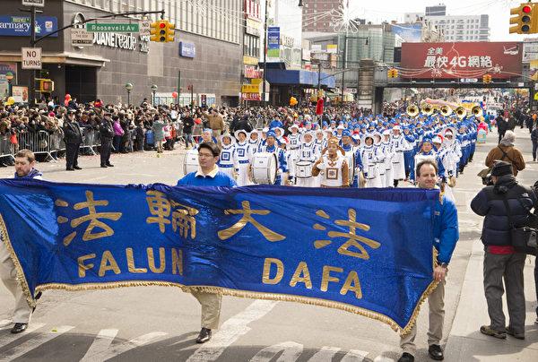 紐約慶祝中國新年大遊行(攝影:戴兵/大紀元)
