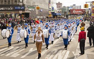 組圖:紐約慶祝中國新年大遊行 展現族裔融合