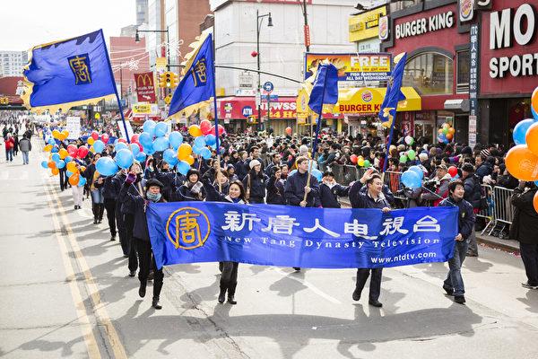紐約慶祝中國新年大遊行(攝影:愛德華/大紀元)