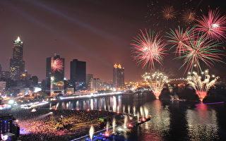 2013高雄燈會 環港高空煙火