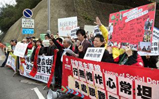 烧中共国旗重判 香港民团斥政治检控