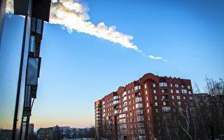 2013年2月15日上午9點14分左右,俄羅斯中部的烏拉(Urals)地區發生一顆約半個足球場大小的隕石墜落事件。(攝影:OLEG KARGOPOLOV/AFP)