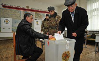 亚美尼亚大选  看好现任总统