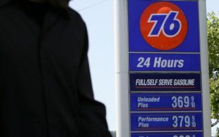 美国油价连续32天涨13% 每加仑$3.73