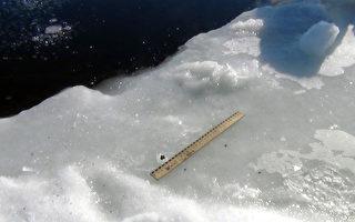 陨石坠俄 科学家找到碎片