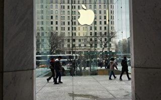 蘋果遭入侵 黑客疑與侵Facebook者同