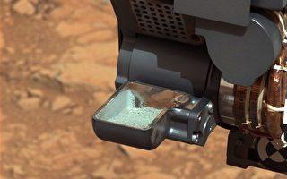 好奇号取得火星岩石粉末