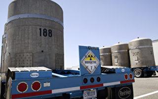 美國華盛頓州6個核廢料槽外洩