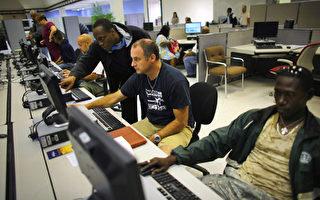 【热点透视】美国如何应对中共的网路攻击?