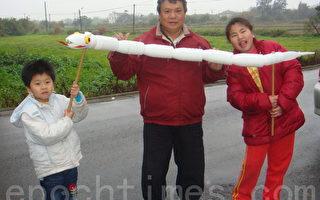 宝特瓶DIY白皙皙蛇灯笼