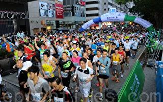 六萬人跑馬拉松 競體能展意志