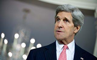 美国国务卿克里展开首次出访 聚焦叙利亚