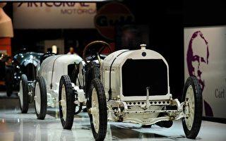 組圖:巴黎古董車展 老爺車身價不菲
