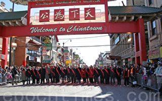 芝城南華埠蛇年新年遊行  熱鬧非凡