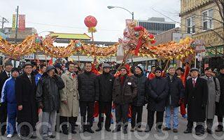 芝城北華埠遊行 慶蛇年新年