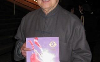 旅美台湾知名画家陈火木:神韵艺术性相当高