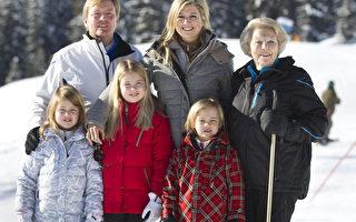 荷蘭王室奧地利滑雪勝地渡假