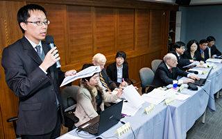 《国家掠夺器官》作者来台  律师公会发表声明反对中共强摘