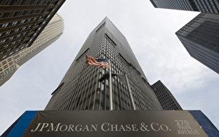 通脹上升經濟放緩 摩根大通調降中國股市評級