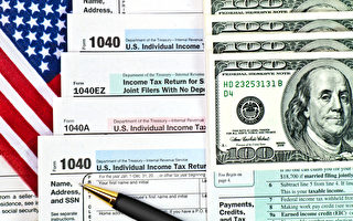美國高稅賦時代來臨,為避開今年一月起的增稅,尤其是資本利得稅,許多公司12月加速提前發放股息和紅利。(Fotolia)