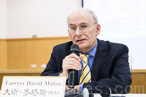 加拿大赫尔辛基观察组共同主席暨人权律师大卫‧麦塔斯(David Matas)。(摄影:陈柏州/大纪元)