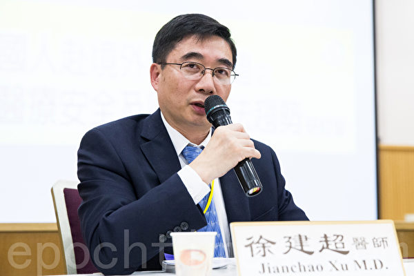 纽约詹姆斯彼得VA医学中心肾科主治医师徐建超(Jianchao Xu)。(摄影:陈柏州/大纪元)