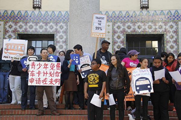 對青少年免費乘坐Muni公車試行計畫表示支持的人群(攝影:丘石/大紀元)