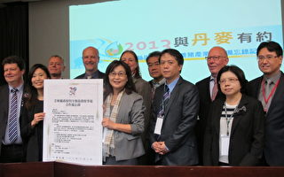 丹麦绿能养猪模式 台湾养猪业必走的方向