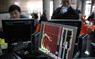新國五條擊垮A股  滬指暴跌3.65%創20月最大