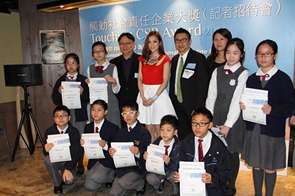 謝安琪(Kay)出席社會責任企業大獎記者會。(攝影:蔡雯文/大紀元)