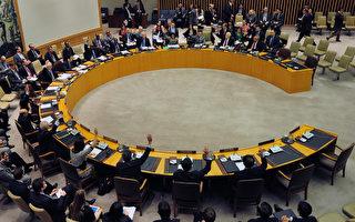 安理会决加紧制裁 北韩续叫战