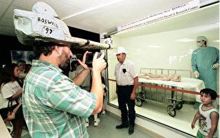 遊客參觀羅斯威爾幽浮博物館。(法新社)