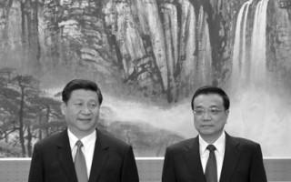 CNN: 中共新領導人能做些甚麼?