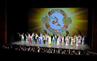 大陸觀眾推崇神韻代表真正中國 神韻熱征服台中
