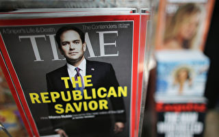 時代雜誌易主 1.9億賣給Salesforce創辦人