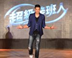 黑人陈建州的新选秀节目首集播出当天,刚好跟哈林瘐澄庆的新节目同天交手。(图/台视提供)