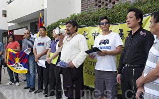 西藏抗暴54週年 悉尼中領館前吁結束中共暴政